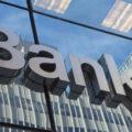 銀行の写真BANKマース