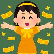 お金が舞い上がり喜ぶ女性