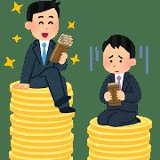 イラスト所得格差を表しお金の大小比較のサラリーマン。