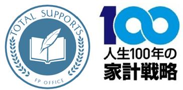 会社ロゴとFP協会人生100年家計説消すロゴがミランでいます。
